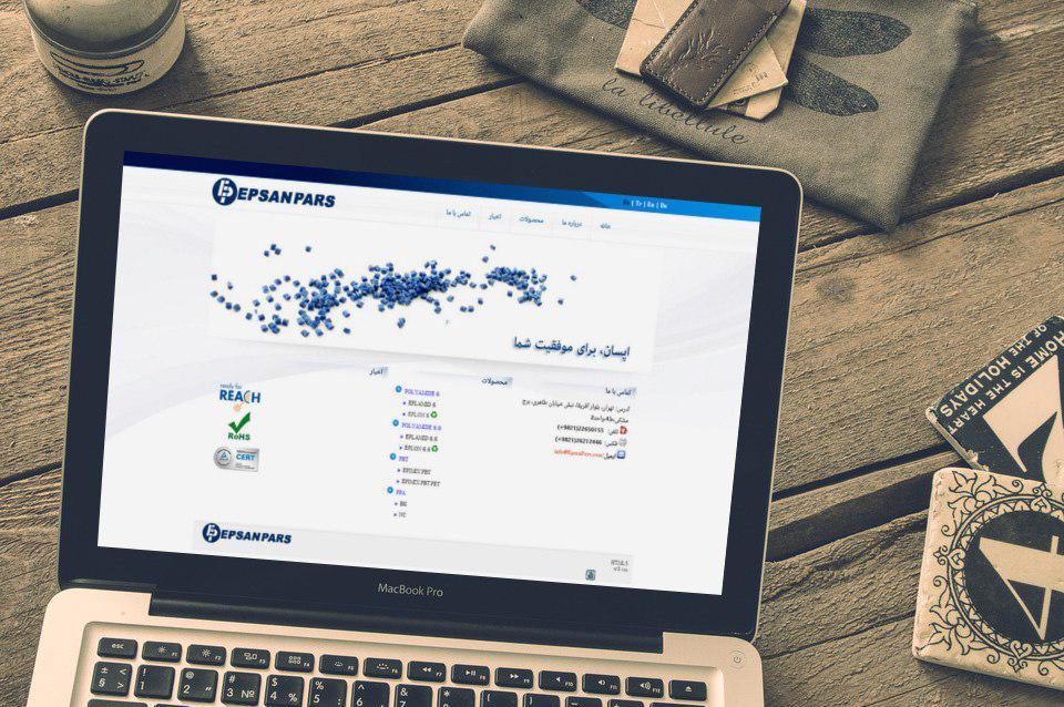طراحی سایت شرکت اپسان
