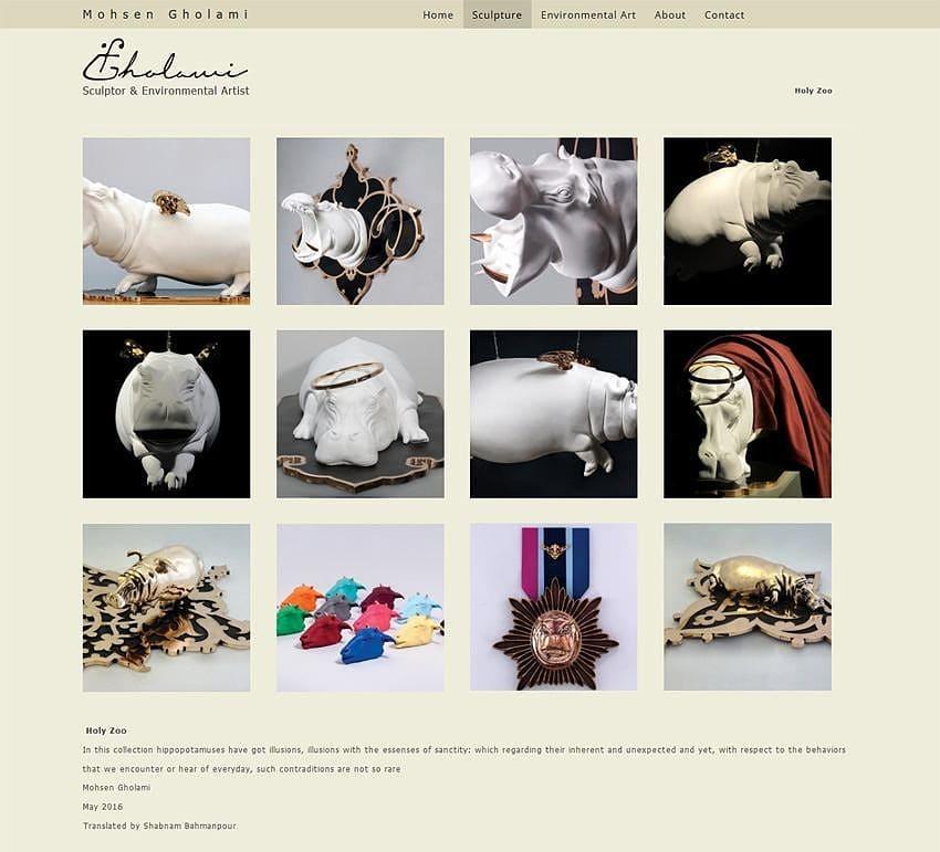 طراحی سایت انگلیسی زبان هنری